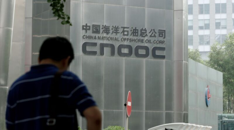 Trump administration to add China's SMIC, CNOOC to export blacklist: report