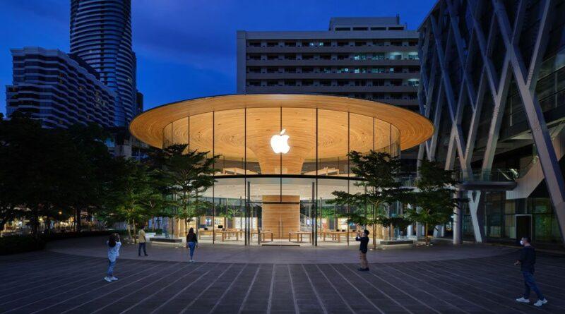 Dow Jones Futures Fall: Apple Hits New Buy Point; 4 Tech Giants In Or Near Buy Zones