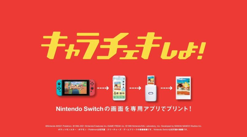 Fujifilm teams up with Nintendo for a themed Instax printer for Nintendo Switch