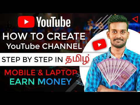 How to create a Youtube channel Tamil 2021 | Step by step | Full tutorial | Tamil